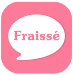 Fraissé(フレッセ) - 相手想いの友達探し&暇つぶしチャット