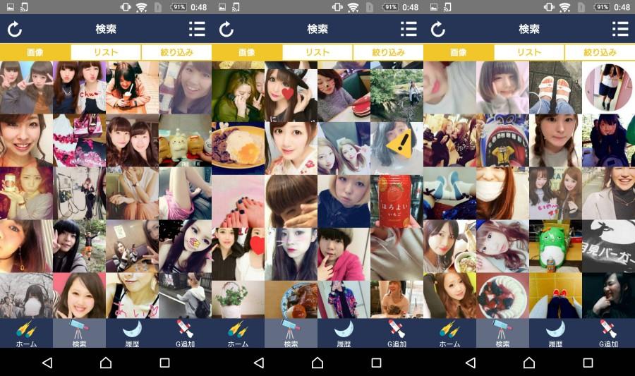 サクラ詐欺出会い系アプリ「KUUTA」サクラ一覧