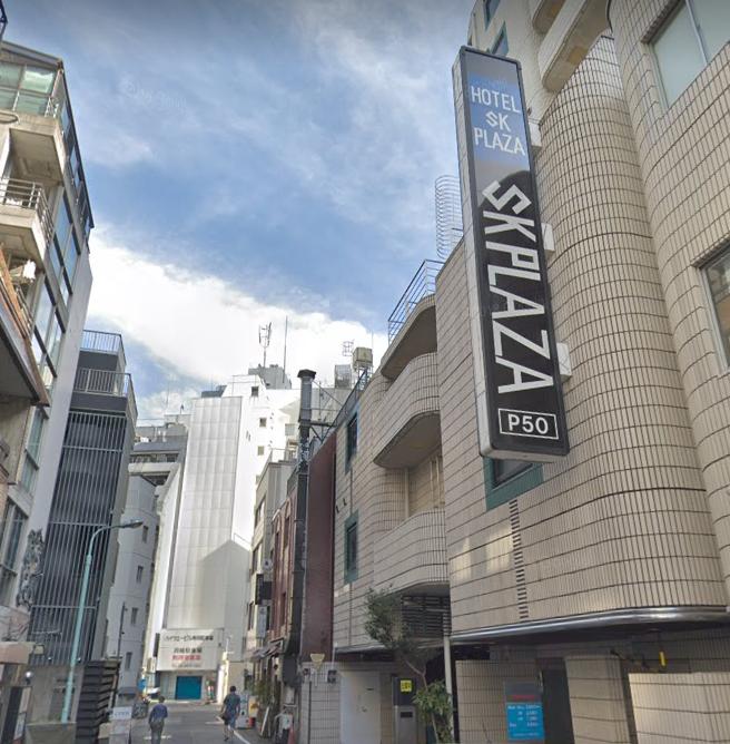 渋谷のラブホテルSKPLAZA