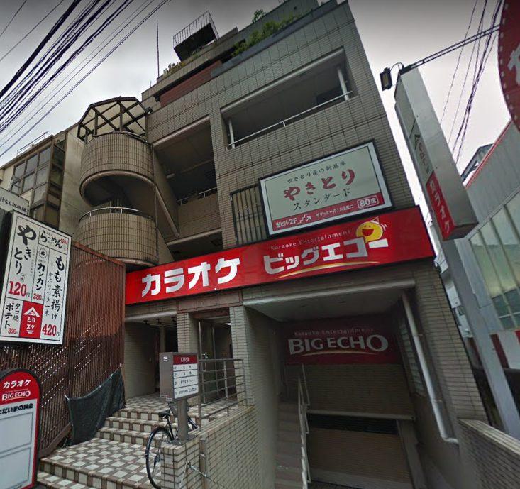 サクラ詐欺出会い系アプリ「翠 -midori-」運営会社場所
