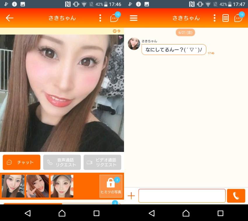サクラ詐欺出会い系アプリ「 Sunny-新感覚癒し系アプリ」サクラのさきちゃん