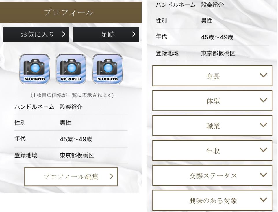 出会いのマッチングアプリで無料恋愛-Silks-ジャイ吉のプロフィール