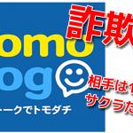 友達作りは登録無料のチャット型トークアプリ-Tomolog