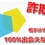 登録無料のマッチングアプリ ハナコイ -恋活・婚活・出会い探し・マッチング 無料-