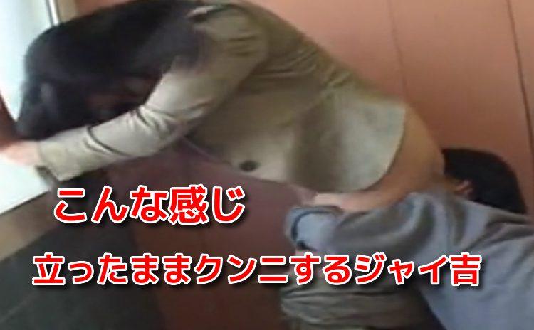 メルパラで出会った22歳の女性に速攻でクンニ