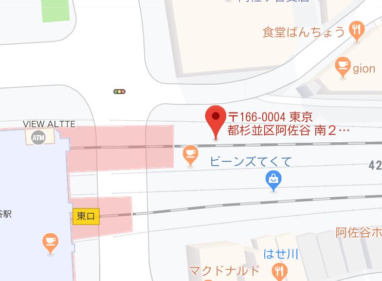 サクラ詐欺出会い系アプリ「ドキドキ」運営会社場所