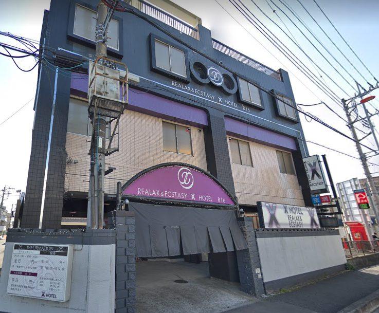 新狭山駅のラブホテル
