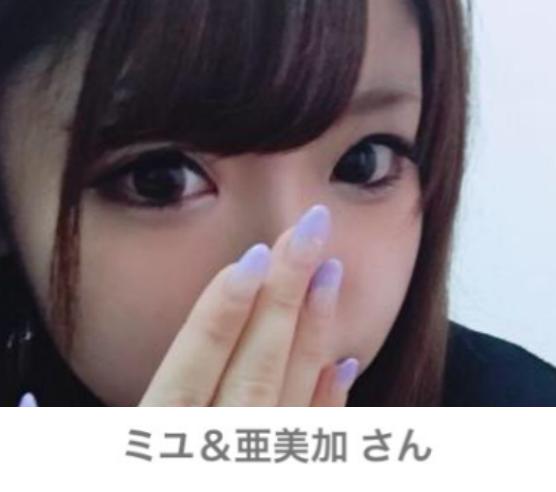 an×2(アンジー)サクラのミユ&亜美加