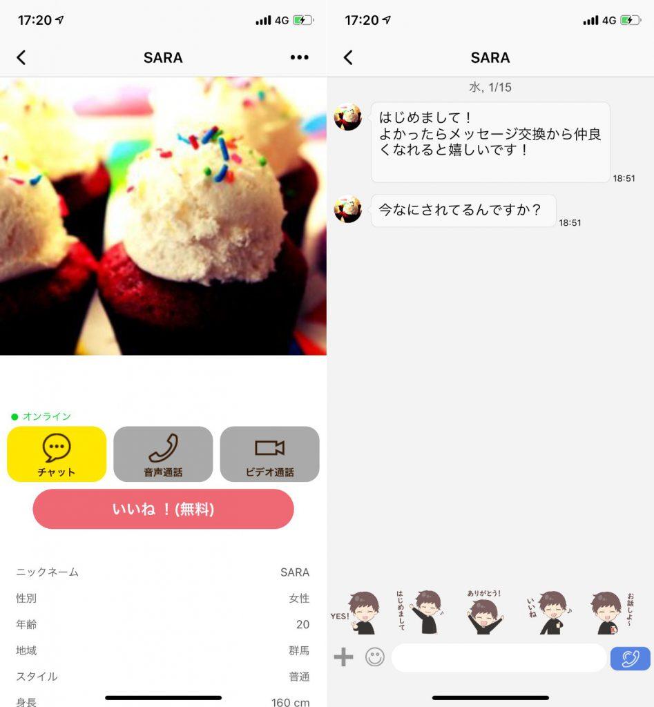 ビデオ通話-趣味でつながるビデオチャットアプリCallYouのサクラのSARA
