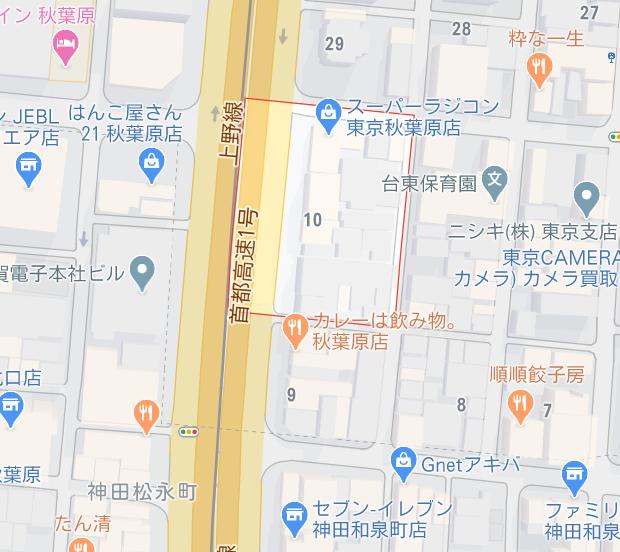 ジモフレ(地元の出会い探し、お友達探しはこのアプリで!)運営会社の住所