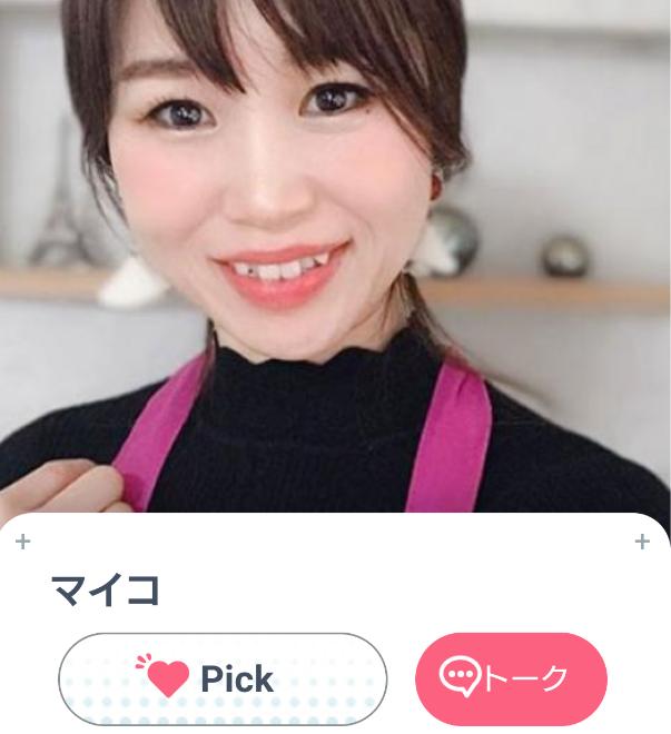 PickTalk-出会いマッチングアプリサクラのマイコ