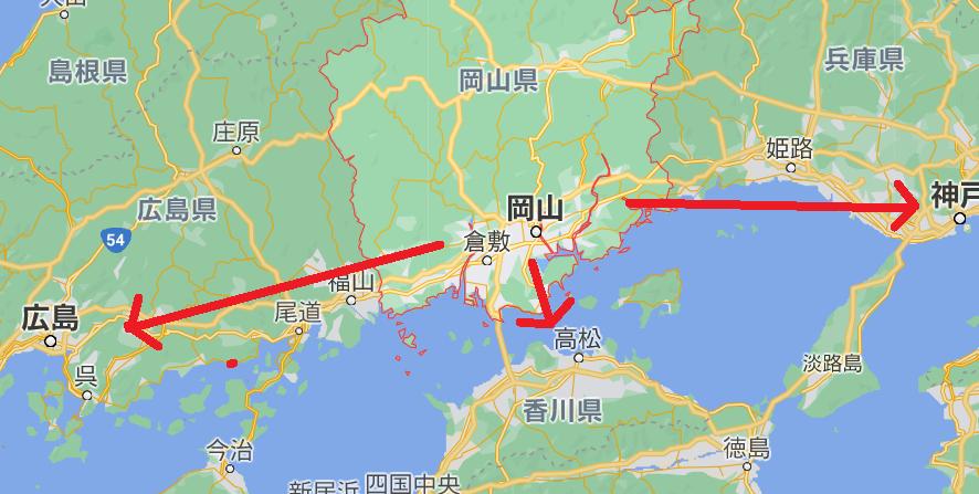 岡山から移動