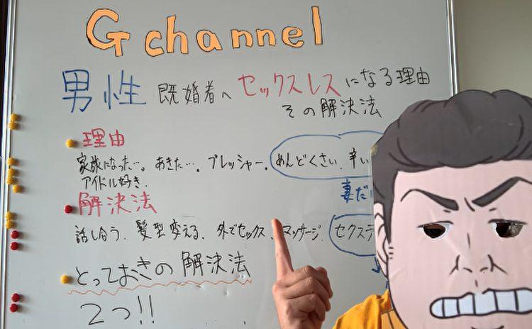 ジャイ吉チャンネル