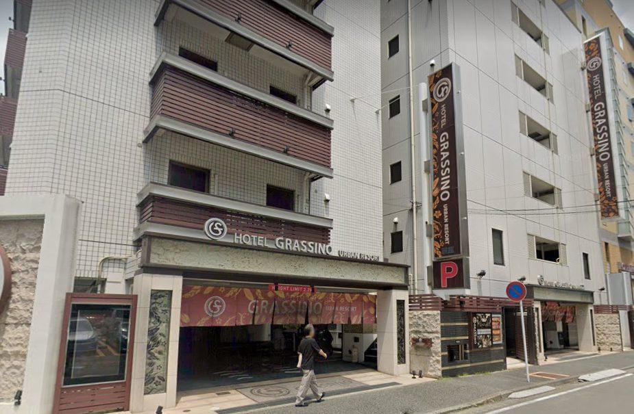 新横浜ホテルグラッシーノ