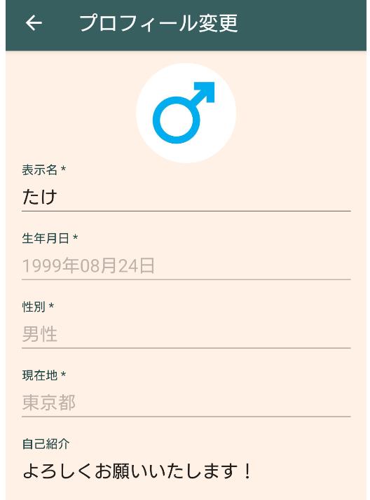 from39 〜39歳からの大人の出逢い〜会員登録