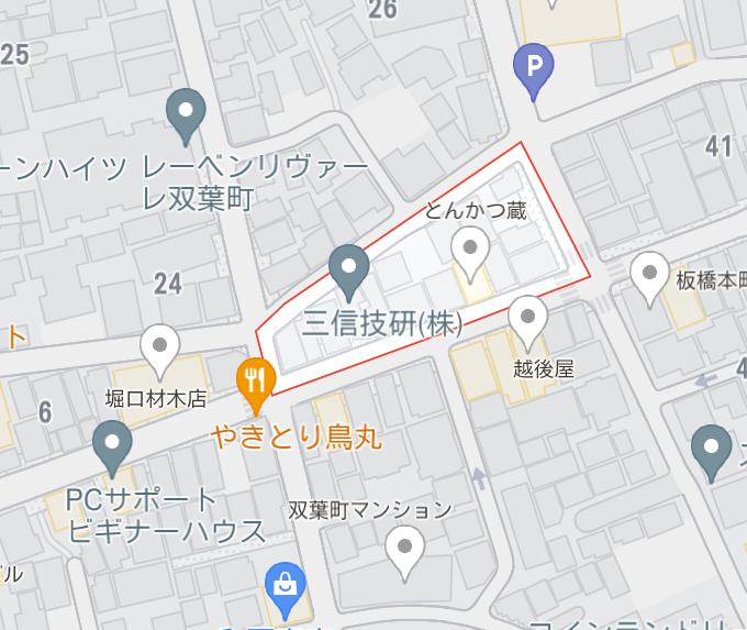 from39 〜39歳からの大人の出逢い〜運営会社