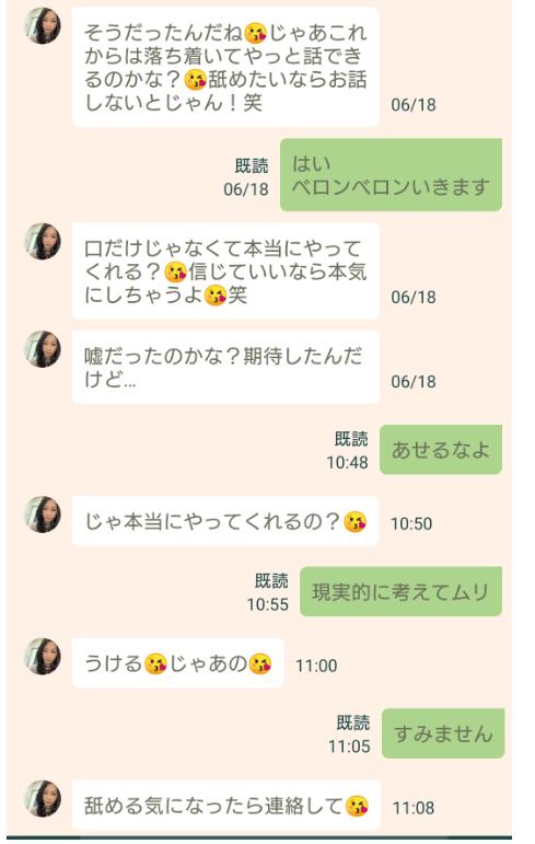 from39 〜39歳からの大人の出逢い〜サクラのチチ