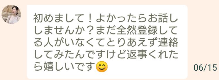 from39 〜39歳からの大人の出逢い〜のサクラ