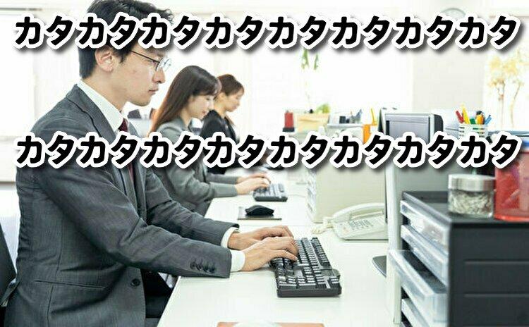 サクラアルバイトのオフィス