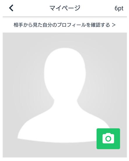 チャットはシュミー(Shumie)- ビデオ通話でマッチングする恋愛アプリに会員登録