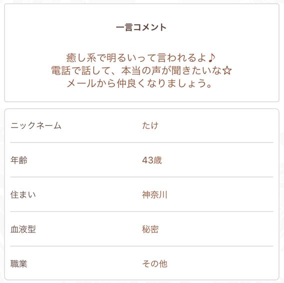 ビデオ通話アプリZOOに会員登録