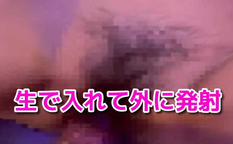 21歳ナツキちゃんとのエッチ