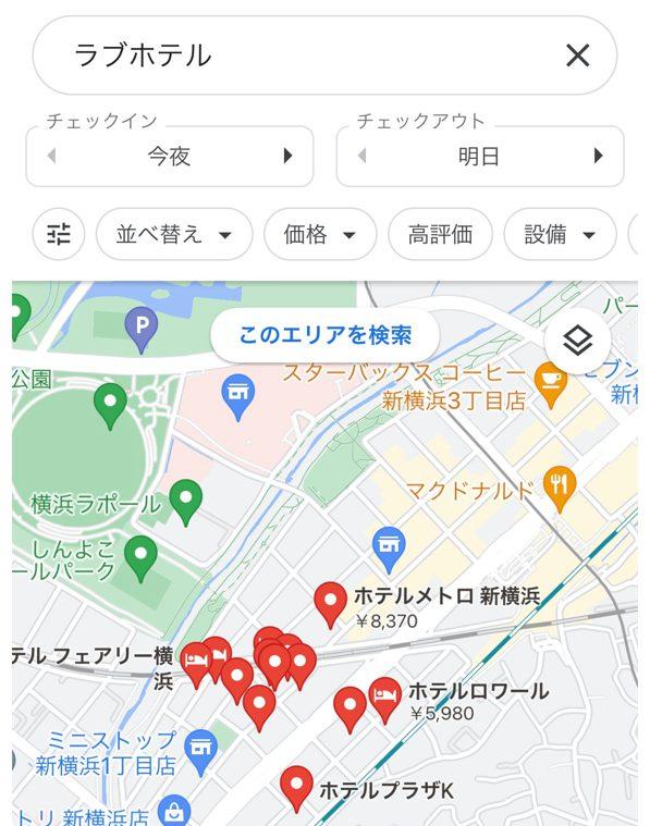 グーグルマップでラブホテル
