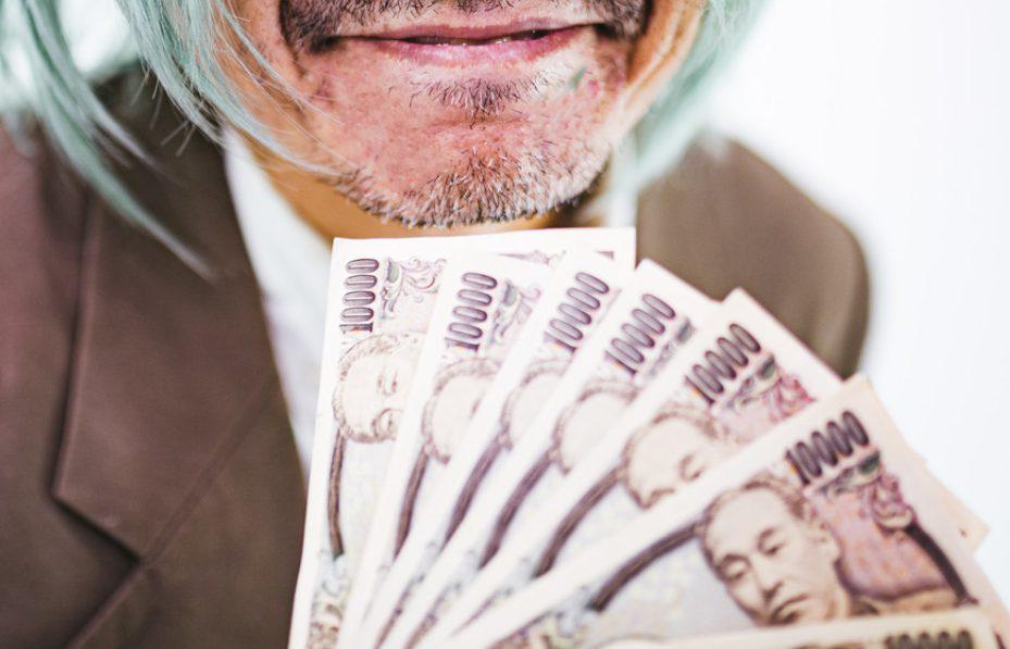 高収入の男性